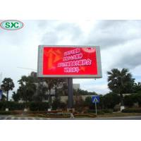 China pitch 8mm led video wall advertising big screen outdoor tv led display on sale