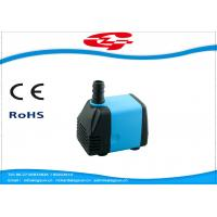 Wholesale Small Submersible Water Pump for Air Cooler Machine 1000L/H 220V Pump from china suppliers