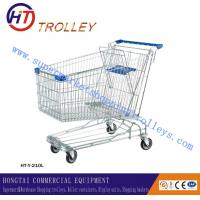 Wholesale Customizable Convenience 210L Metal Shopping Carts With Four Wheels from china suppliers