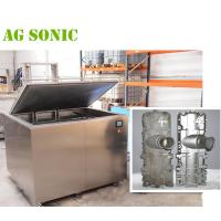 Wholesale Long 160cm Biggest Gas Turbine Parts Ultrasonic Industrial Cleaning Tank from china suppliers