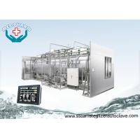 Wholesale Large Capacity Pass Through Sterilizer PLC Control For Mushroom Cultivation from china suppliers