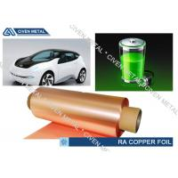 Wholesale 9um Double Matte ED Lithium Battery Anode Copper Foil Roll With High Peeling Strength from china suppliers