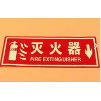 Wholesale No Fading Self Adhesive Traffic Signal Signs Durable For Urgent Prompt from china suppliers