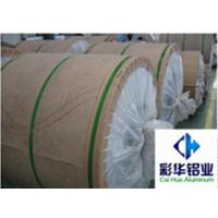 Wholesale Food grade jumbo aluminum foil from china suppliers