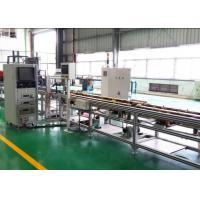 Wholesale busway trunking system inspection machine for busway insolator testing from china suppliers