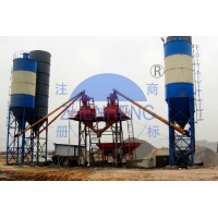 Wholesale HZS75 Ready Mix Stationary Concrete Batching Plant High Mixing Efficiency For Building from china suppliers
