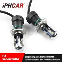 Wholesale IPHCAR Hid  Bulb H4 xenon bulb 35W 12V  High low beam dual light Hid Kit from china suppliers