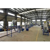 Automatic Waste Plastic Washing Recycling Machine For PE PP Films 200 M2 for sale