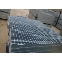 Wholesale Plain galvanised floor grating , 3 / 5mm Thickness walkway mesh grating from china suppliers