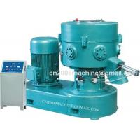 Wholesale .HL Series Plastic Mixer Recycle Machine from china suppliers