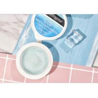 Wholesale 20ml Neutrogena Face Creme Small Plastic Cup For Overnight Mask Gel 0.3fl oz from china suppliers