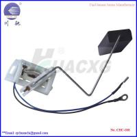 Wholesale Automobile fuel sender unit Wuling Sunshine from china suppliers