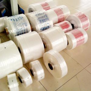Buy cheap Plastic Bopp Uv Resistant Laminating Film from wholesalers