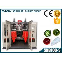 Buy cheap LDPE Decoration Christmas Ball Automatic Blow Molding Machine 900BPH Capacity from wholesalers