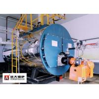 2 Ton High Efficiency Gas Steam Boiler PLC Control For Corrugator Machine for sale