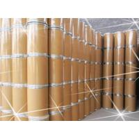 Wholesale Dibromohydantoin Chemical Intermediate 77-48-5 White Crystalline Powder from china suppliers