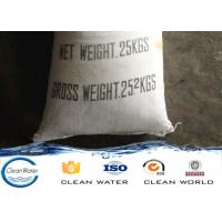 Buy cheap Powder Cationic Polyacrylamide PAM / Cation PAM for papermaking water from Wholesalers