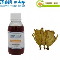 Wholesale Seven Stars Flavor USP Grade Concentrate Essence Flavor Tobacco from china suppliers