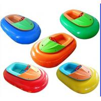 Wholesale Durable Fire Resistant Inflatable Water Toys / Motorized Pool Bumper Boats from china suppliers