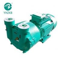 China 1.5hp single stage cast iron material iquid ring vacuum pump for pipe extrusion lines for sale