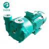 SK-3A 7hp cast iron material liquid ring vacuum pump for pelletizing machine for sale