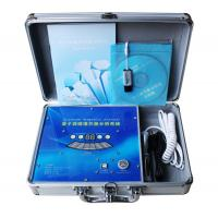 China Free Updated Software Quantum Resonance Magnetic Health Analyzer AH - Q10 CE Approval on sale