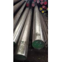Wholesale 440A  440B  SUS440C Stainless Steel Round Bar Cold Drawn Bright Rod from china suppliers