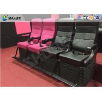 China Dynamic Simulator 4d Motion Theatre With Electric / Hydraulic / Pneumatic  System on sale
