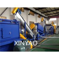 PP PE film/woven bag recycling washing line/plastic recycling machinery for sale