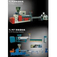 Wholesale Wind - Cooling Pelletizing Machine ,  Hot - Cutting Wood Pellet Machine 650kgs / H from china suppliers