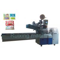 China Large Multifunctional Wet Wipes Packaging Machine , Wet Tissue Packing Machine on sale