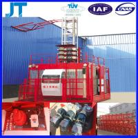 Wholesale China hot sale12x2 person capacity SC200 lift for construction site from china suppliers