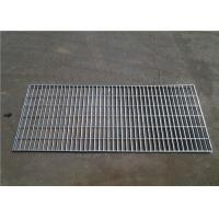 Wholesale Workshop Platform Galvanized Walkway Grating , Silver Color Floor Mesh Grating from china suppliers