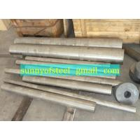 Wholesale inconel UNS N06625 bar from china suppliers