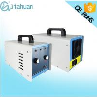 Wholesale portable ozone fruits and vegetables washer and sterilizer generator from china suppliers