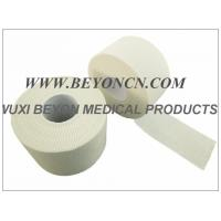 """Buy cheap 1""""×10yds Sports Strapping Tape Provide Firm Support To Ankles Wrists Hands from wholesalers"""