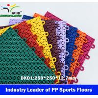 Quality Outdoor PP Sports Flooring,Floating PP Sport floor, Sport Floor China for sale