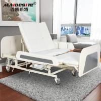 Wholesale Full Functions Electric Homecare Beds For Elderly People With Toilet , Home Nursing Bed from china suppliers