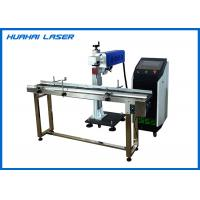 China Good Stability Fly Laser Marking Machine , Serial Number Marking Machine on sale