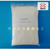 Buy cheap 99% Purity Anti Corrosion Pigment Aluminum Tripolyphosphate Solvent Based Coatings from wholesalers