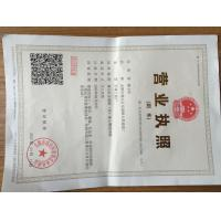 Wuxi Tianen Spectacles Case Co.Ltd Certifications