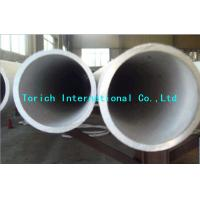 Buy cheap DIN17458 Seamless 3 Inch Stainless Steel Tubes With X5 CrNi18 10 from wholesalers