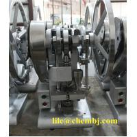 China Easily Press Portable Medical Equipment  / Single Punch Tablet Press Convenient Hand on sale