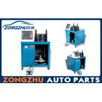 Buy cheap 220V Air Suspension Hydraulic Hose Crimping Machine Manual 3KW 32 MP Low Noise from wholesalers