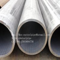 Wholesale Helical Seam Welded Steel Pipe Tubes PSL1 PSL2 from china suppliers