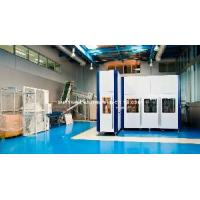 Wholesale Automatic Rotary Blow Molding Machine (SSW-R16) from china suppliers