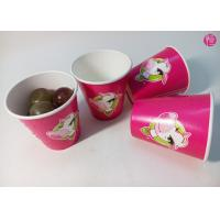 Wholesale Gloss Flexo Printed cold drink cups , 10oz corrugated paper coffee cups Single Wall from china suppliers
