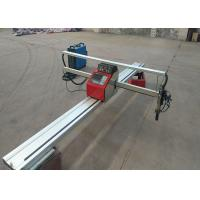 Wholesale Oxygen Acetylene CNC Plasma Cutting Machine With Torch Cable Holder 220V / 110V from china suppliers