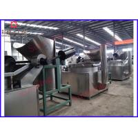 Wholesale Crispy fried rice crust  snack food making production line from china suppliers