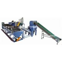 Wholesale PE/PP Washing Line from china suppliers